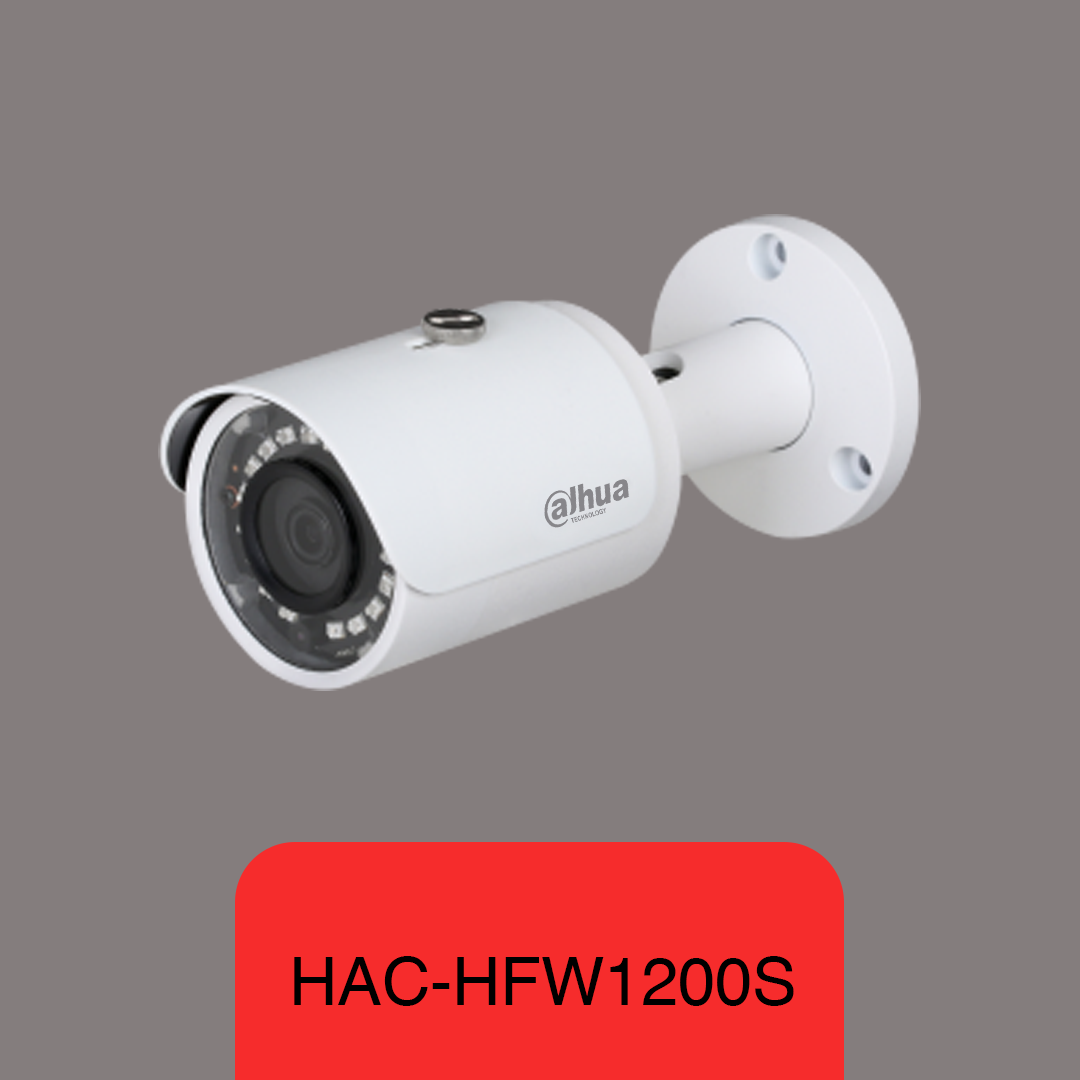 HFW1200S معرفی اجمالی محصول