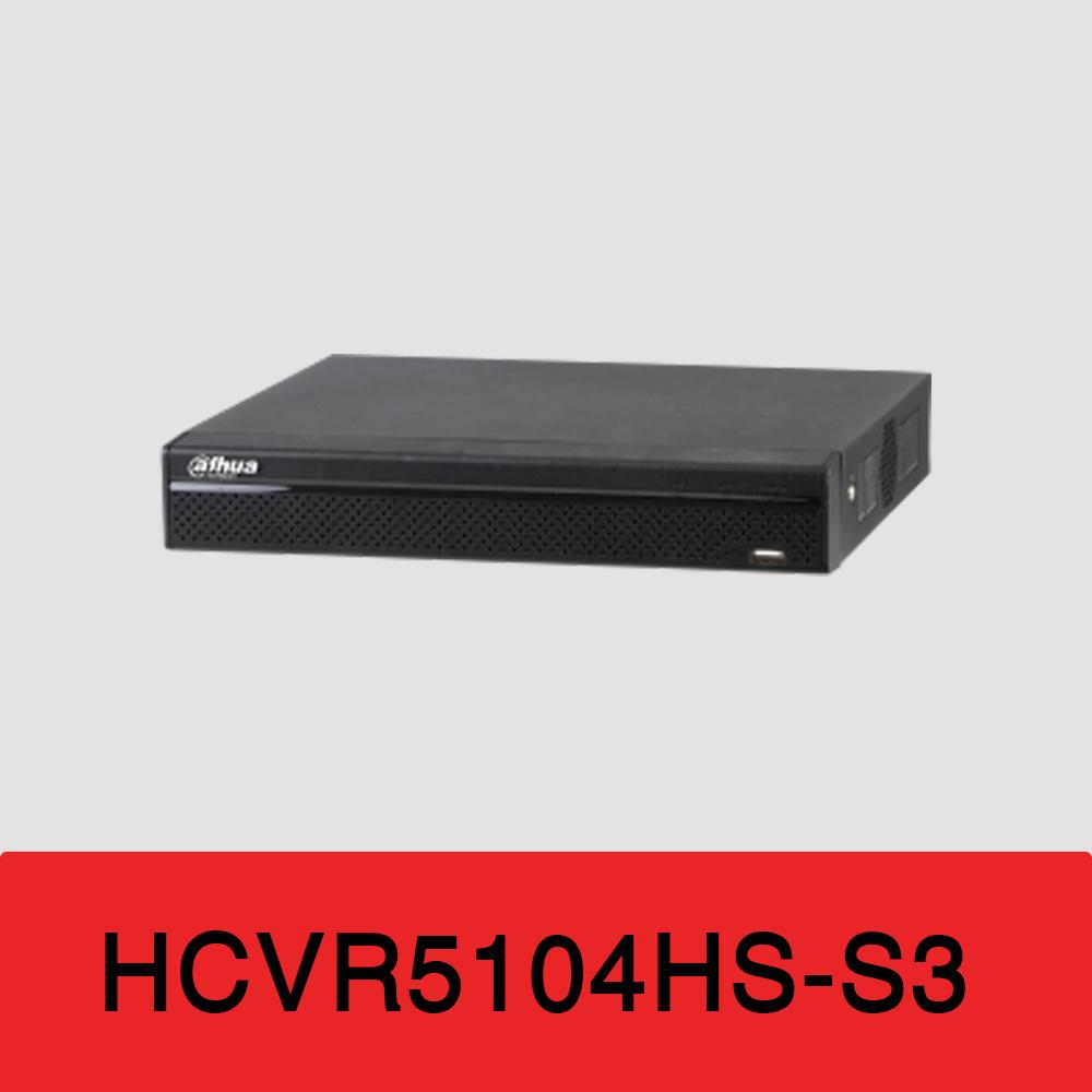 HCVR5104HS-S3 معرفی اجمالی محصول