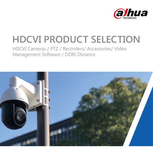 2018 V1 HDCVI Products Selection(60P)