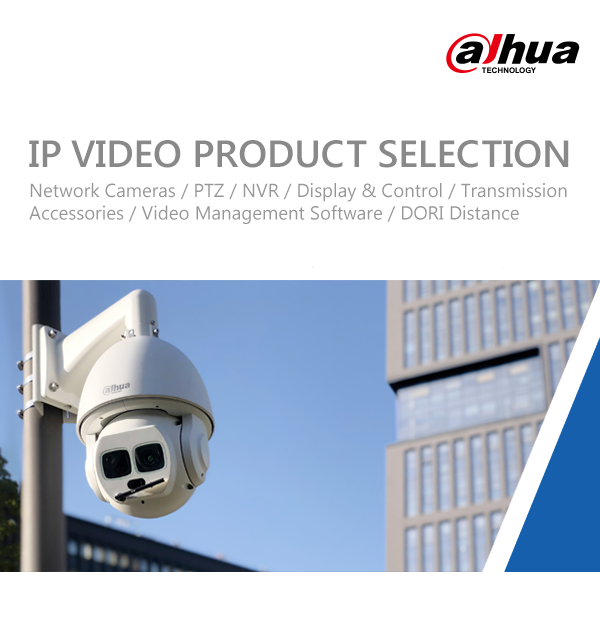 2018 V1 IP Video Products Selection(60P)