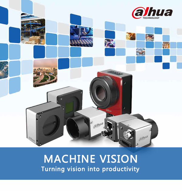2017 Dahua Machine Vision(20P)