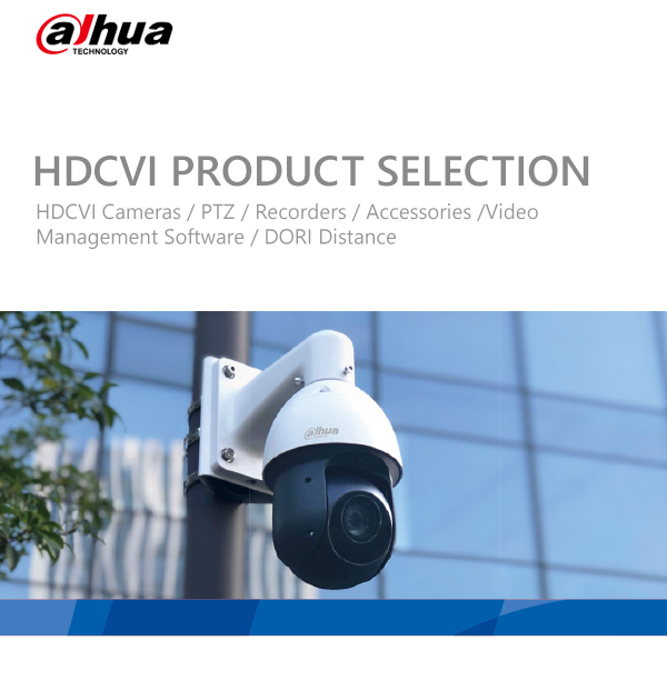 Catalog_Dahua HDCVI Products Selection_V2.0_EN_202005(86P)