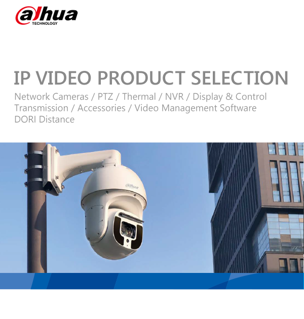 Catalog_Dahua IP Video Product Selection_V1.0_EN_20200120(124P)