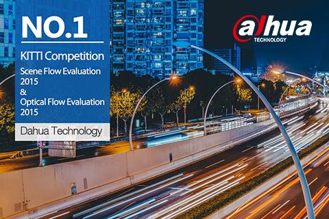 Dahua Technology ، برنامه جامع همکاری خود را  (DIPP) ،  معرفی کرد.