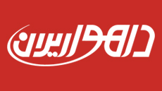 داهوا ایران شعبه شیراز