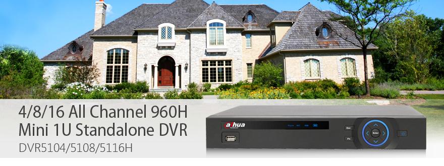 DVR5108H