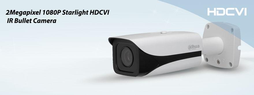 HAC-HFW3231E-Z(H)