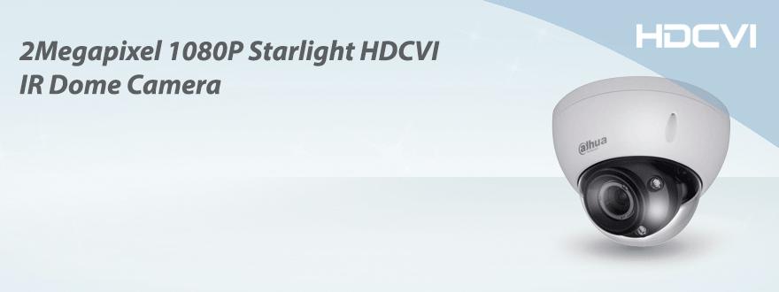 HAC-HDBW3231E-Z(H)
